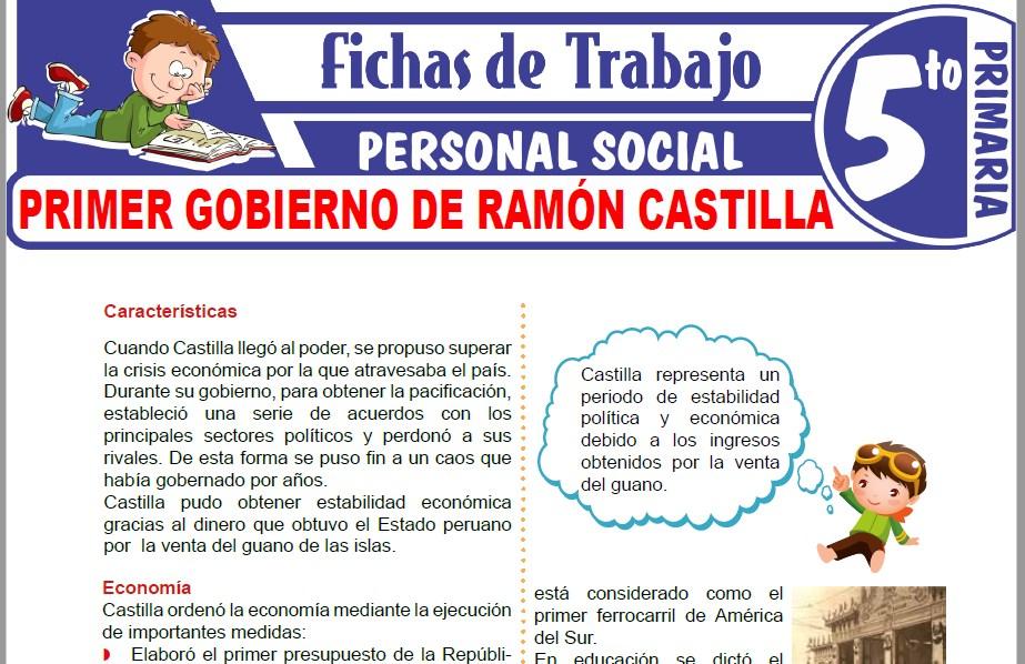 Modelos de la Ficha de Primer gobierno de Ramón Castilla para Quinto de Primaria