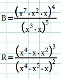 Modelos de la Ficha de Teoremas de la potenciación para Sexto de Primaria