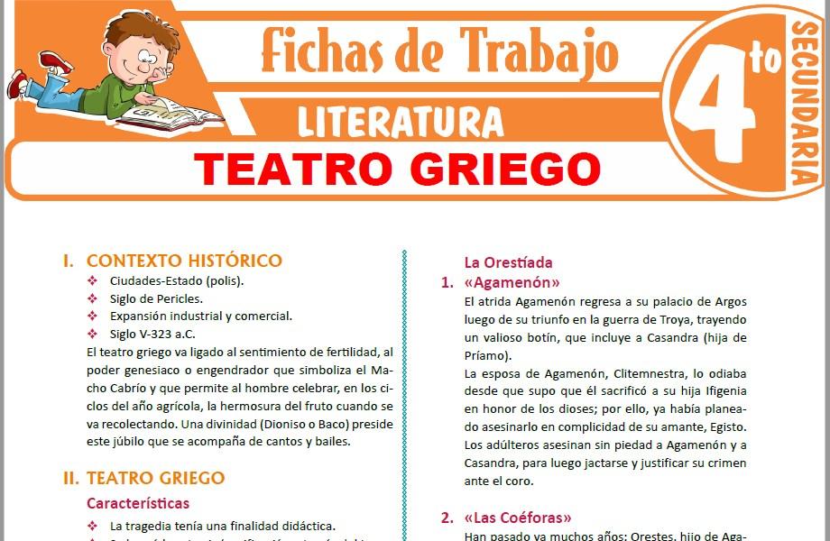 Modelos de la Ficha de Teatro griego para Cuarto de Secundaria